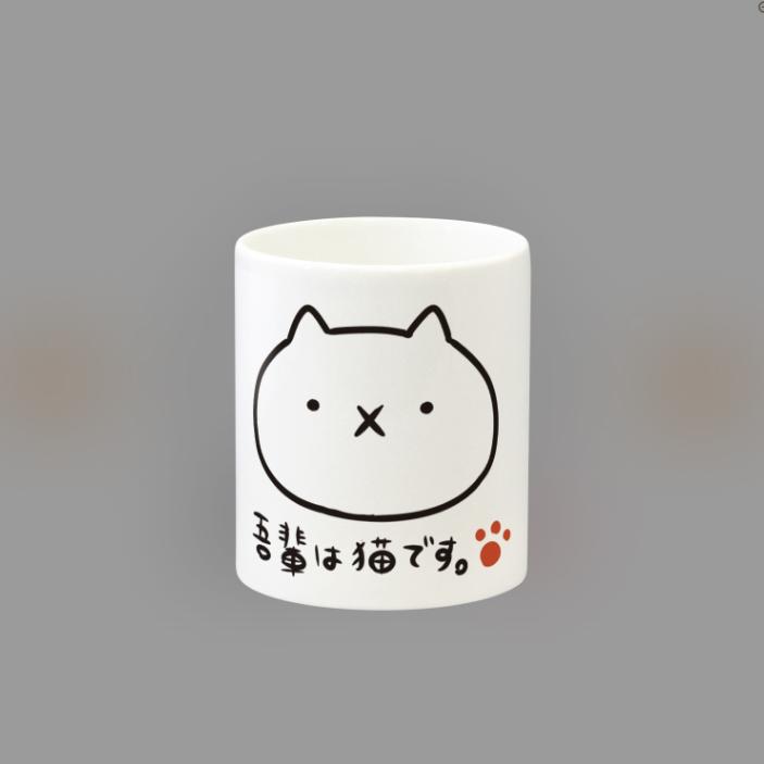 マグカップ【白色】